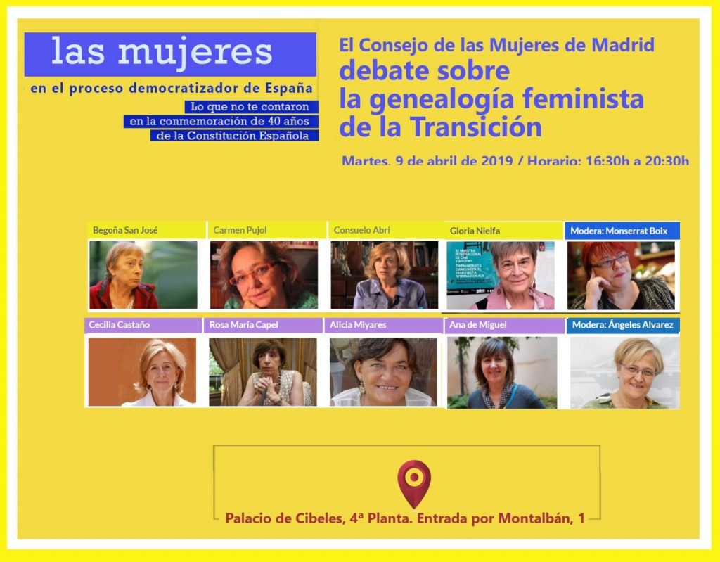 """I Ciclo de reflexión Feminista: """"Las mujeres en el proceso democratizador. Historia y Futuro"""