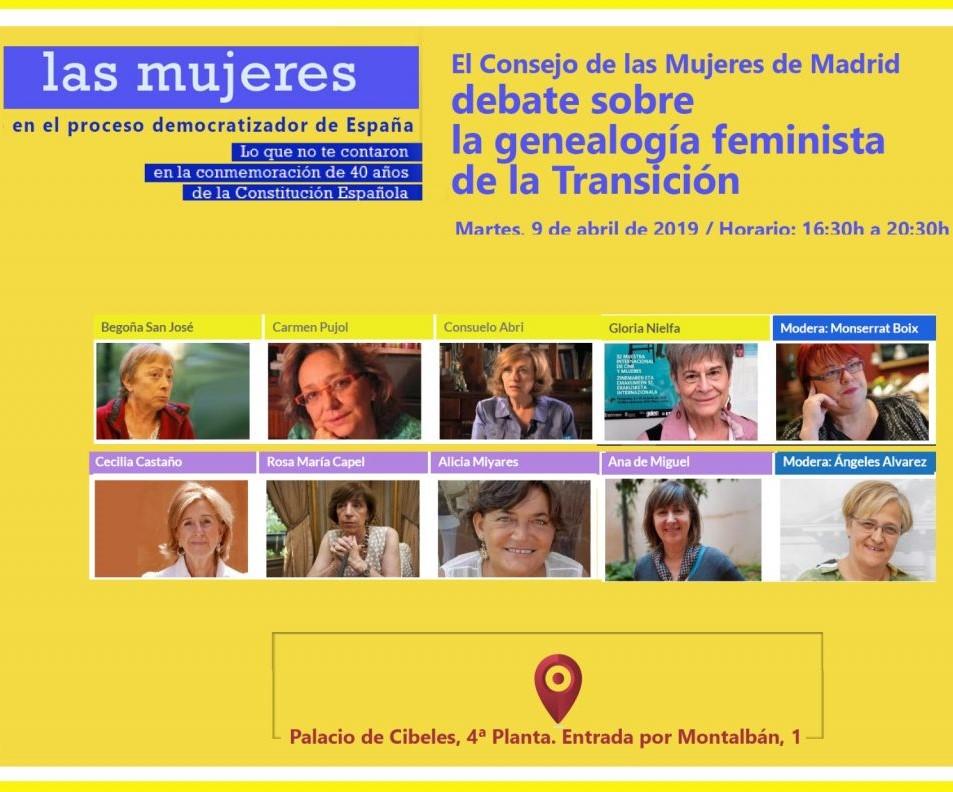 """I Ciclo de reflexión Feminista: """"Las mujeres en el proceso democratizador. Historia y Futuro"""""""